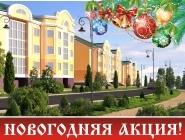 Только до 31 декабря! Успейте купить Любая квартира в построенных домах
